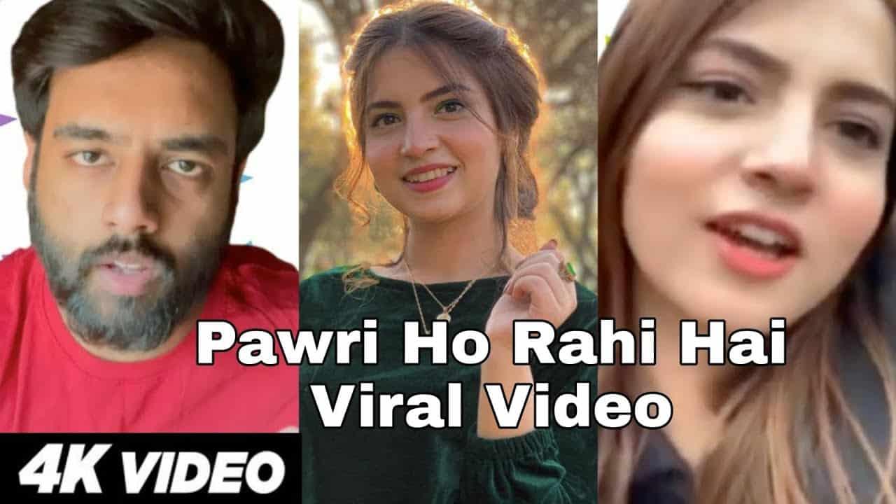 Pawri Ho Rahi Hai Memes