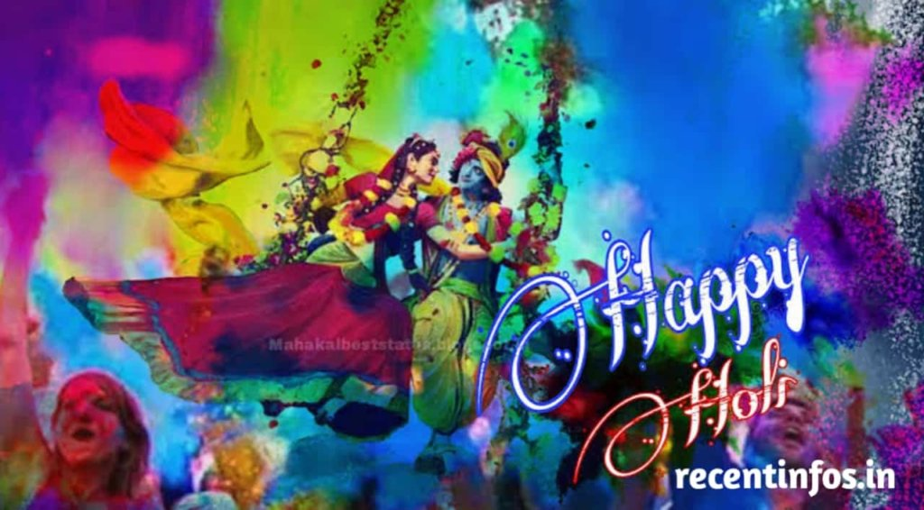 Happy Holi 2021 Hd Images Download in Hindi