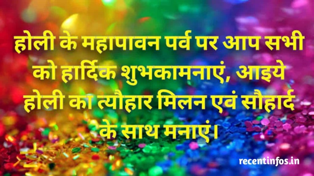 Happy Holi 2021 Hd Images_1