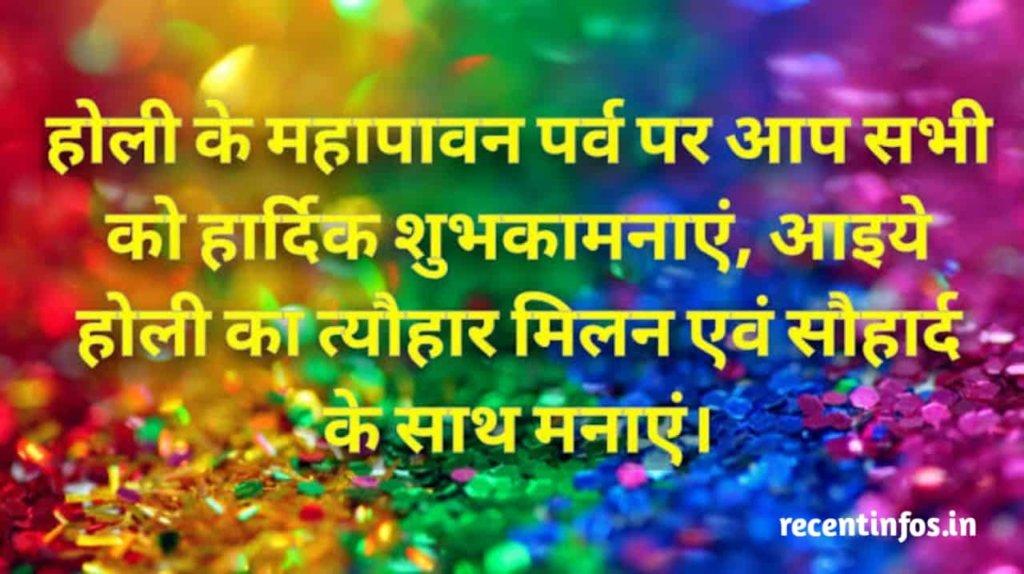 Happy Holi 2021 Hd Images_1