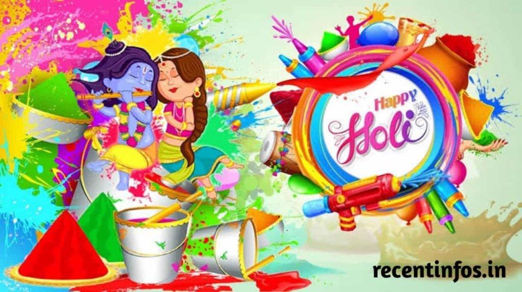 Happy Holi 2021 Best Image