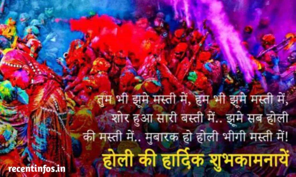 Happy Holi 2021 Images Hd