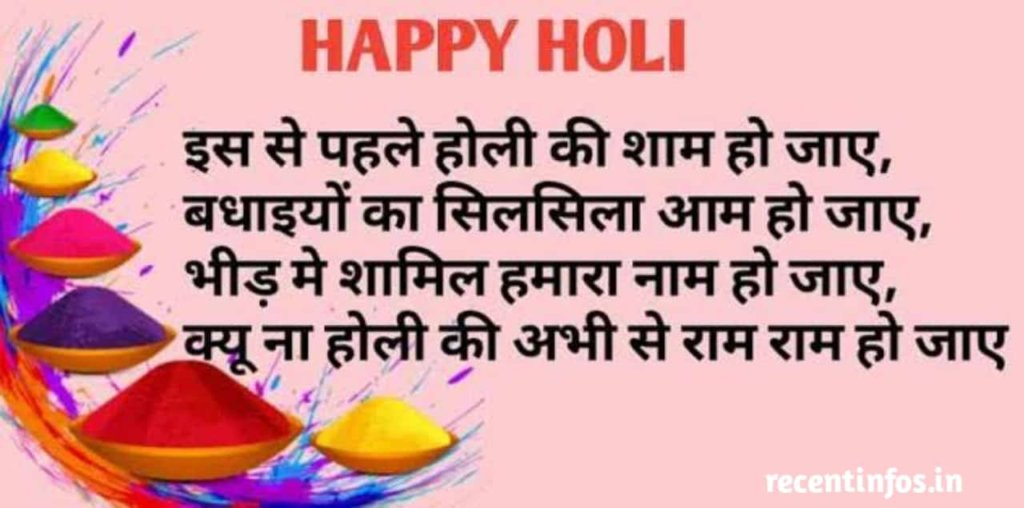 Happy Holi 2021 Images Whatsapp Status