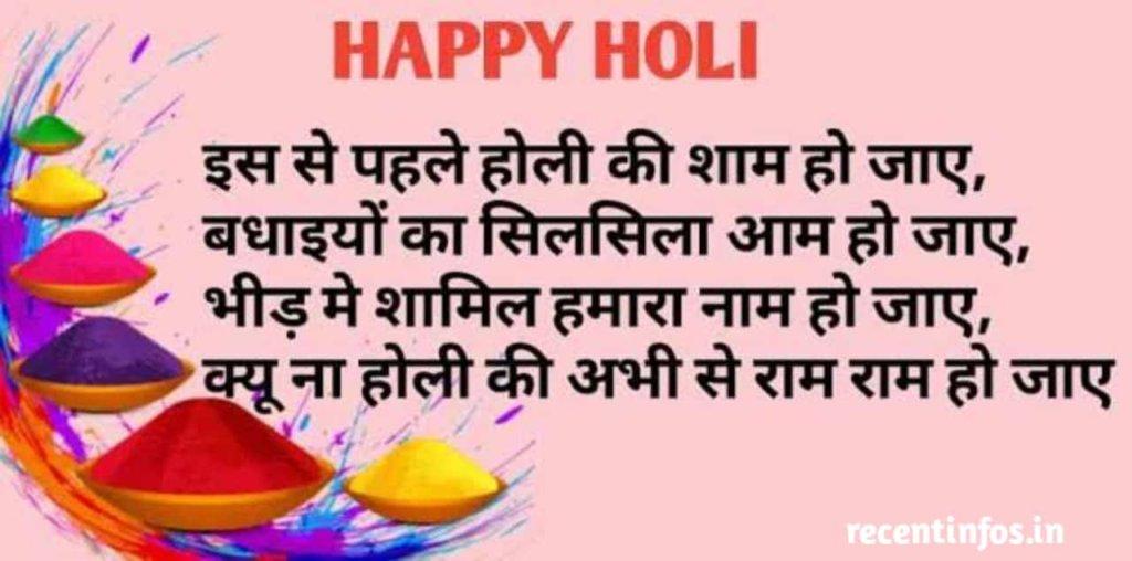 Happy Holi 2021 Images Whatsapp Status