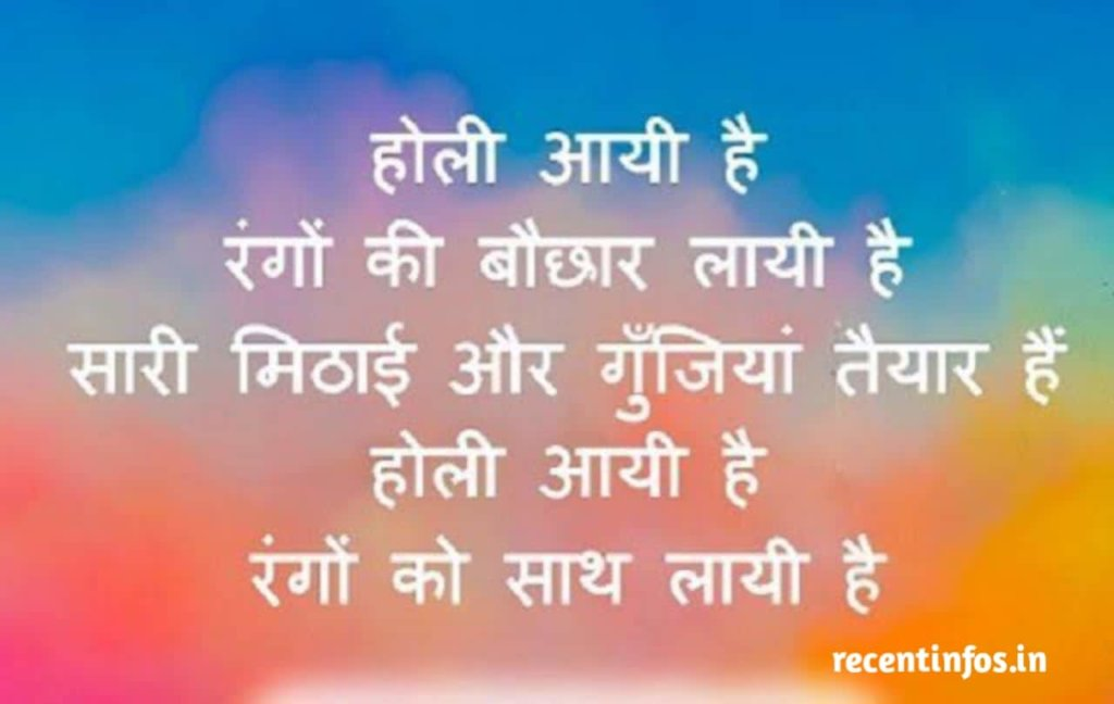 Happy Holi 2021 Images Wishing