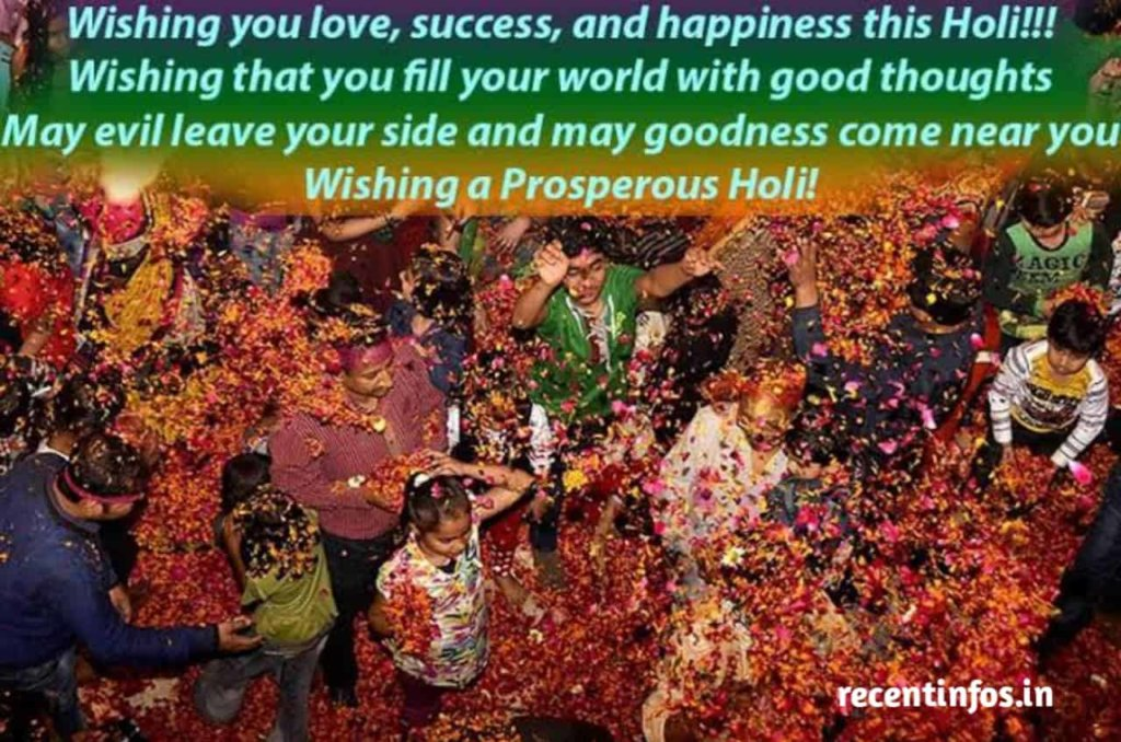 Happy Holi 2021 Images Wishing Messages
