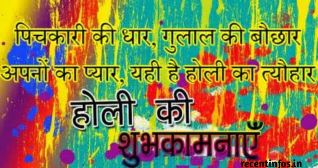 Happy Holi 2021 Images for whatsapp