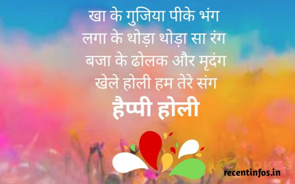Happy Holi 2021 best Images