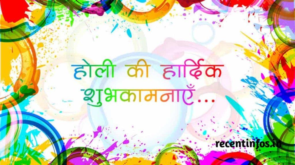 Happy Holi hd images status