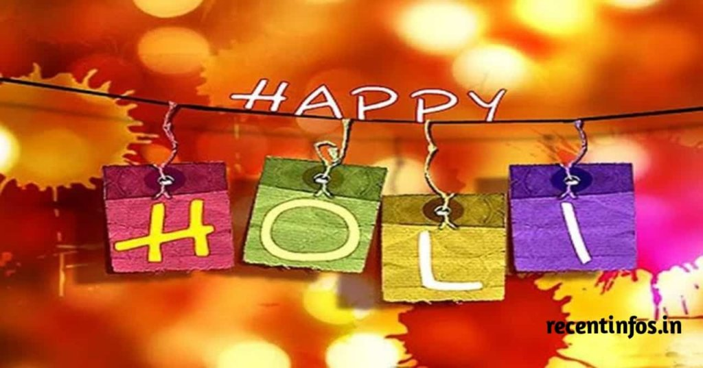 Happy holi images 2021 Download now