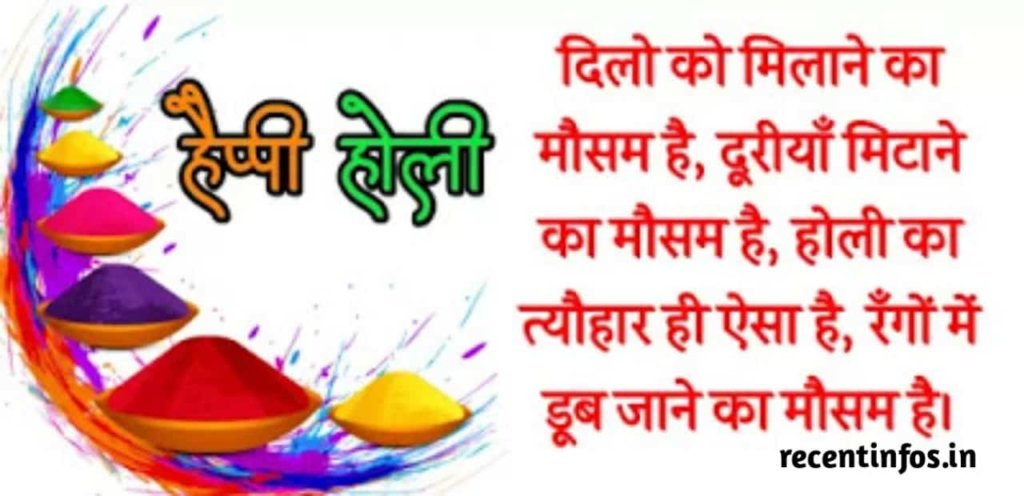 Holi 2021 Hd Images Happy