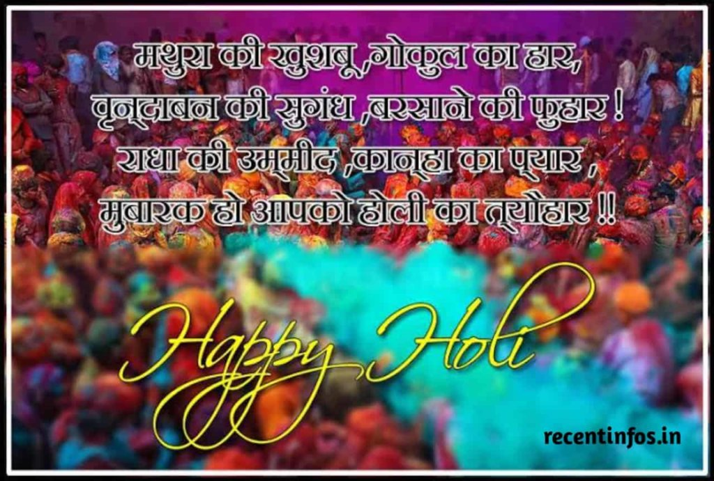 wishing Happy Holi 2021 Hd Images