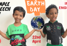 Earth Day Speech in English 2021