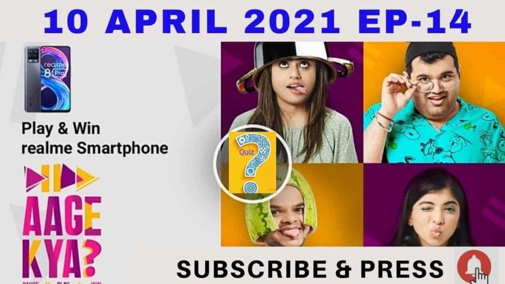 Flipkart Aage Kya Answers Today 10 April, 2021 Win Realme 8 Pro