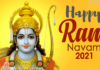 Ram Navami Whatsapp Status Video