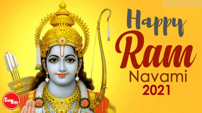 Ram Navami Whatsapp Status Video